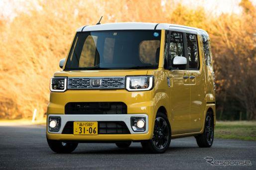 car-models-daihatsu-wake