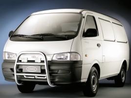 kia-pregio-van-car-model-names